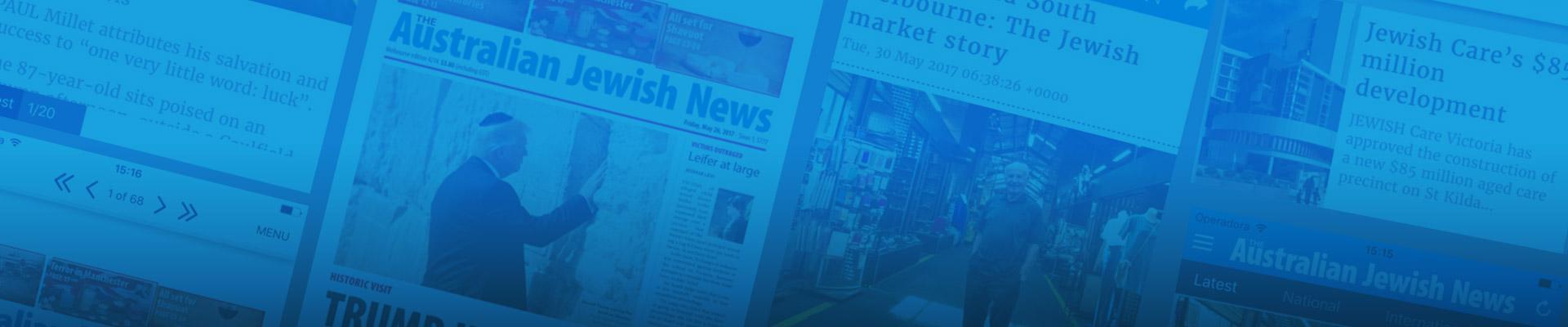 Header image of Australian Jewish News
